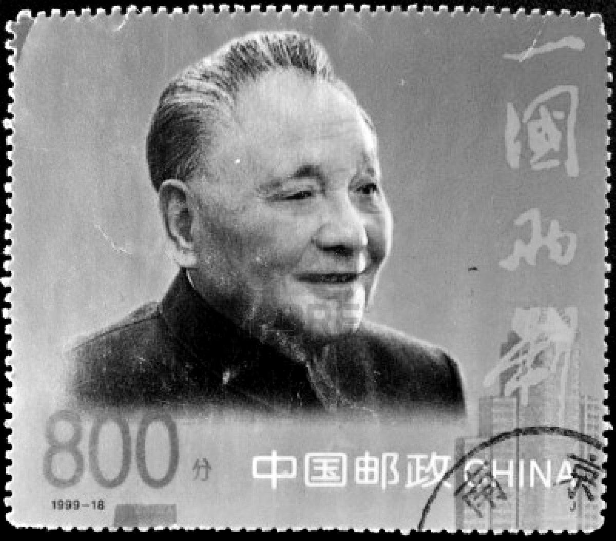 """Felix Lee """"Deng Xiaoping. Macht und Moderne"""""""